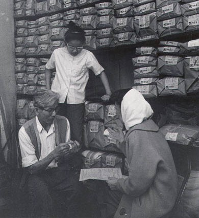 Enumeration at Laundry in 1960