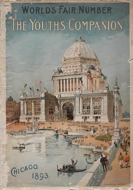 1893 World's Fair Visitors Guide